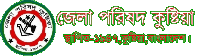 zpkushtia