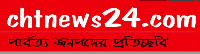 chtnews24
